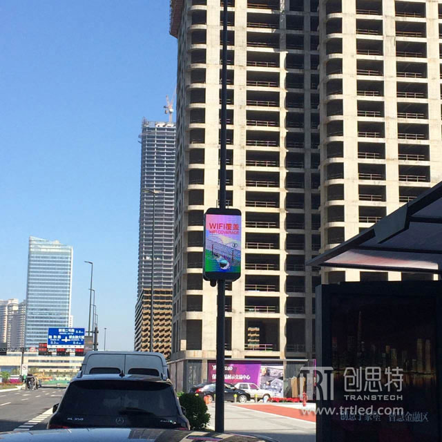 Tianjin outdoor LED Posters
