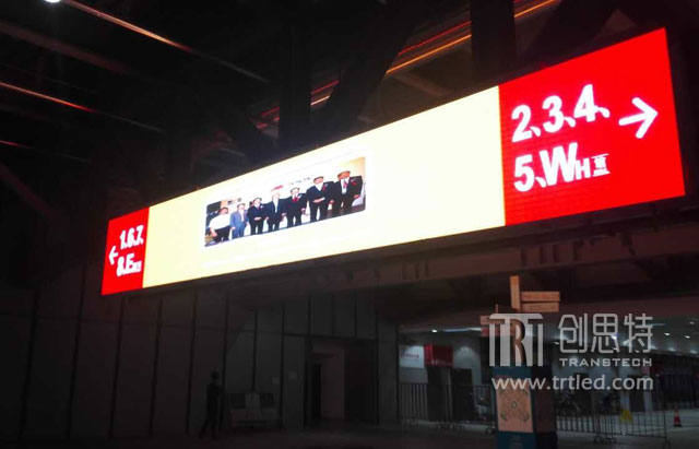 Transtech Indoor LED Display