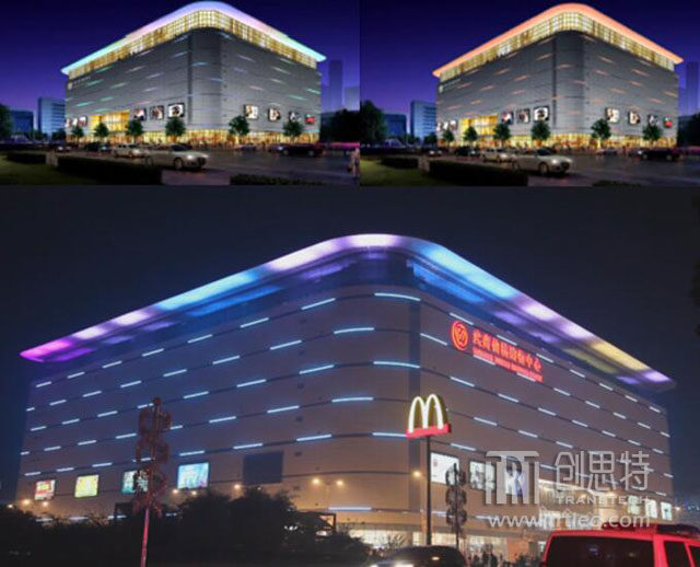 Architectural Lighting Project