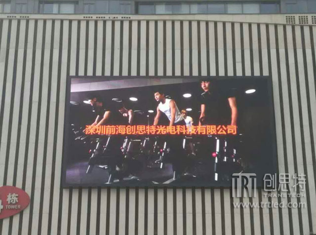 P16 Outdoor LED Display Screen