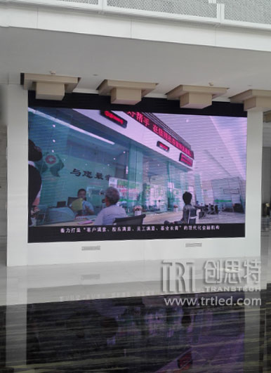 P4 LED display