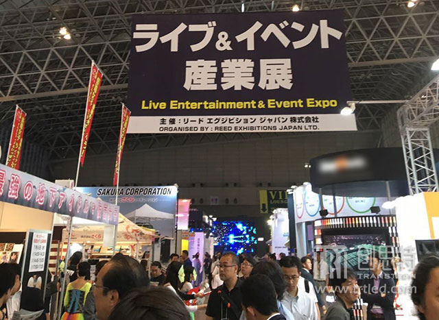 Live Entertainment & Event Expo