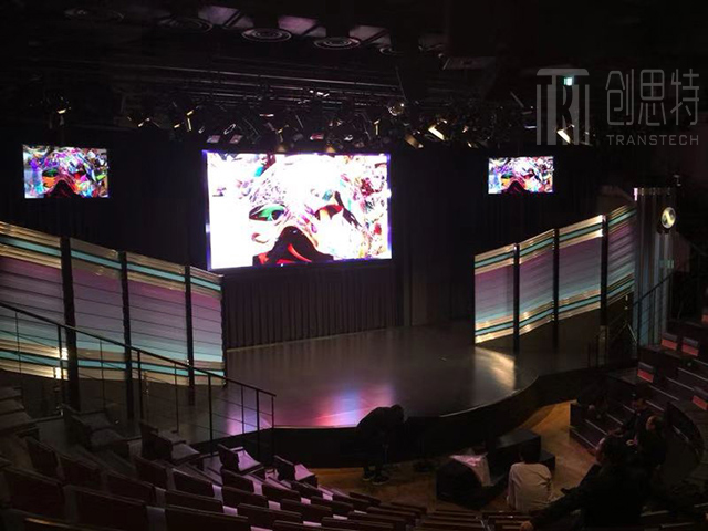 fine pitch LED displays