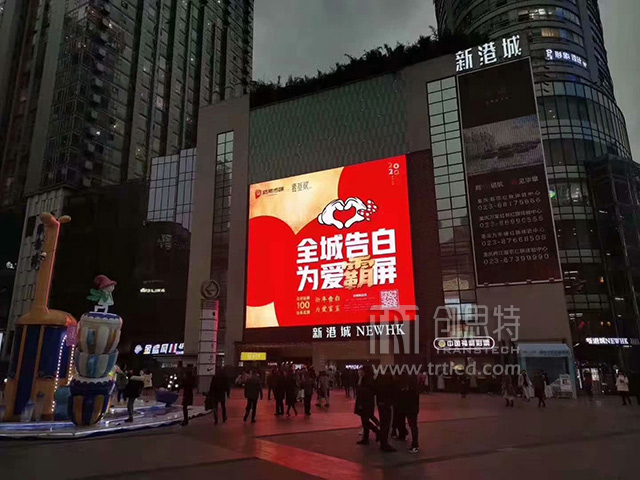 outdoor LED displays